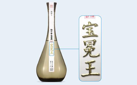 gold_yuzen_image