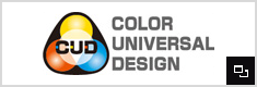 Color Universal Design ロゴ